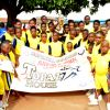 Yellow House - Inte House Sport 2016
